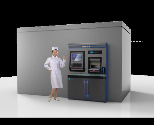 自动化冷库管理系统